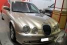 Jaguar Stype occasion