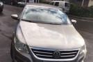 Volkswagen Passat cc occasion