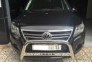 Volkswagen Tiguan occasion