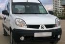 Renault Kangoo au maroc