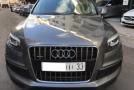 Audi Q5 au maroc