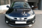 Honda Civic occasion