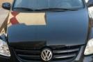 Volkswagen Fox occasion