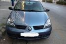 Renault Clio occasion