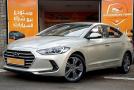 Hyundai Elantra au maroc