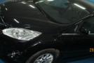 Ford C-max au maroc