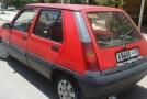 Renault Super 5 occasion