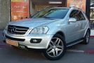 Mercedes-benz Classe m au maroc