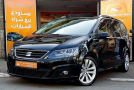 Seat Alhambra occasion