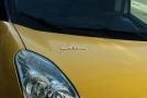 Fiat Doblo au maroc
