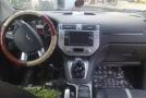 Ford Kuga au maroc